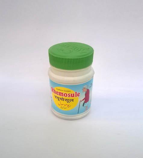रयूमोसोल-कैप्सूल